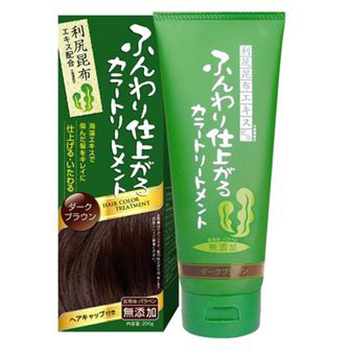 コーチプラカード一ふんわり仕上がるカラートリートメント 白髪 染め 保湿 利尻昆布エキス配合 ヘアカラー (200g ダークブラウン) rishiri-haircolor-200g-dbr
