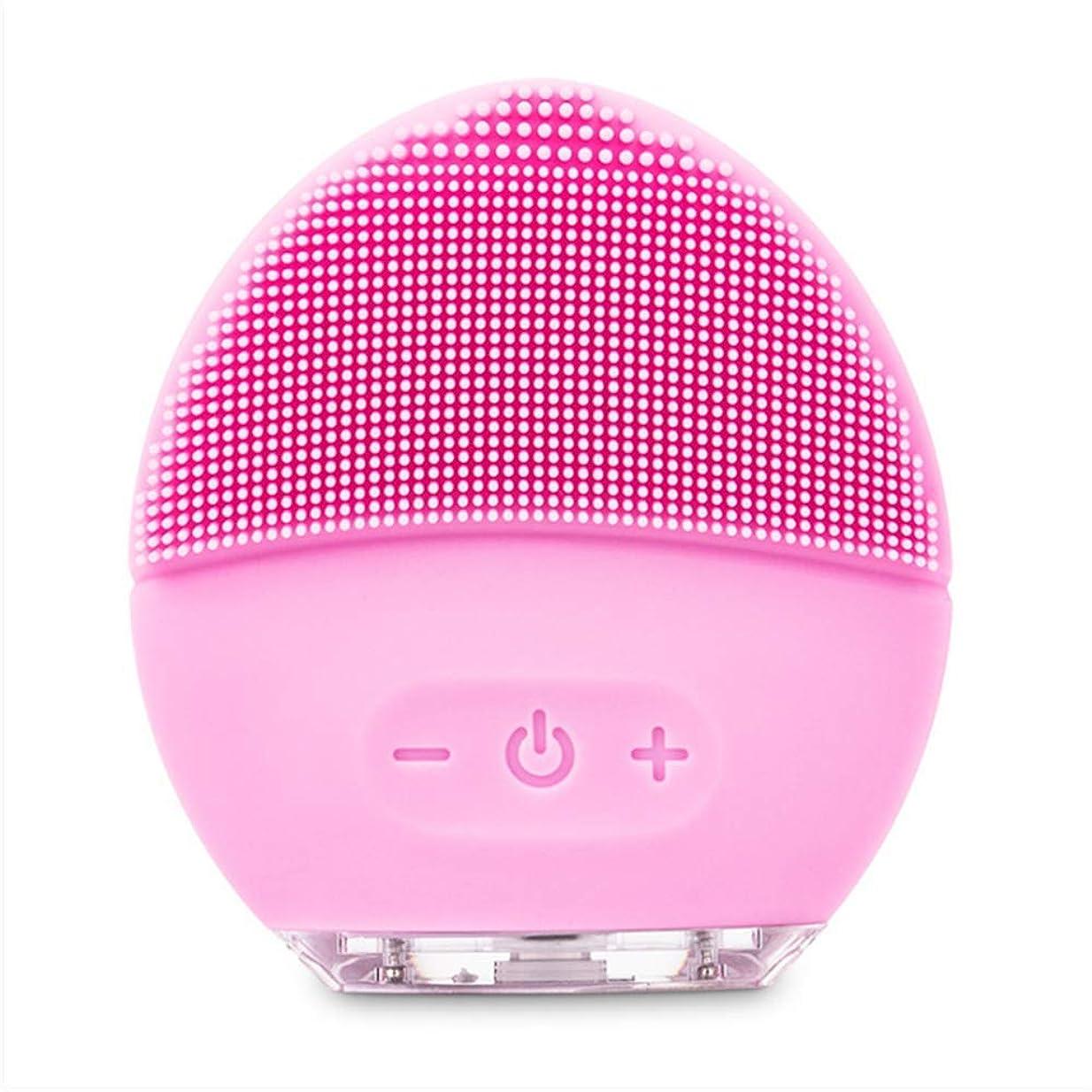YANGDIピンク新シリコーンクレンジングインストゥルメント電気洗浄器具超音波美容楽器フェイスポアクリーナー