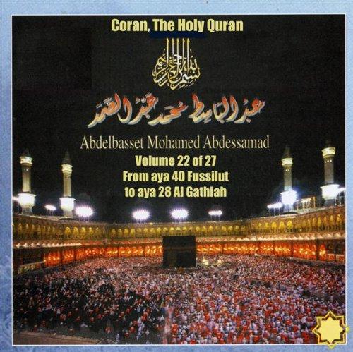 Sura Az-Zukhruf, Ornaments of gold, Luxury, Sourate az-zuxruf, L'ornement, Les enjolivures, Ayat 1-33
