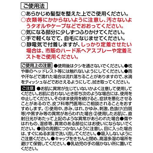 柳屋本店トップシェード『カバーヘアー』
