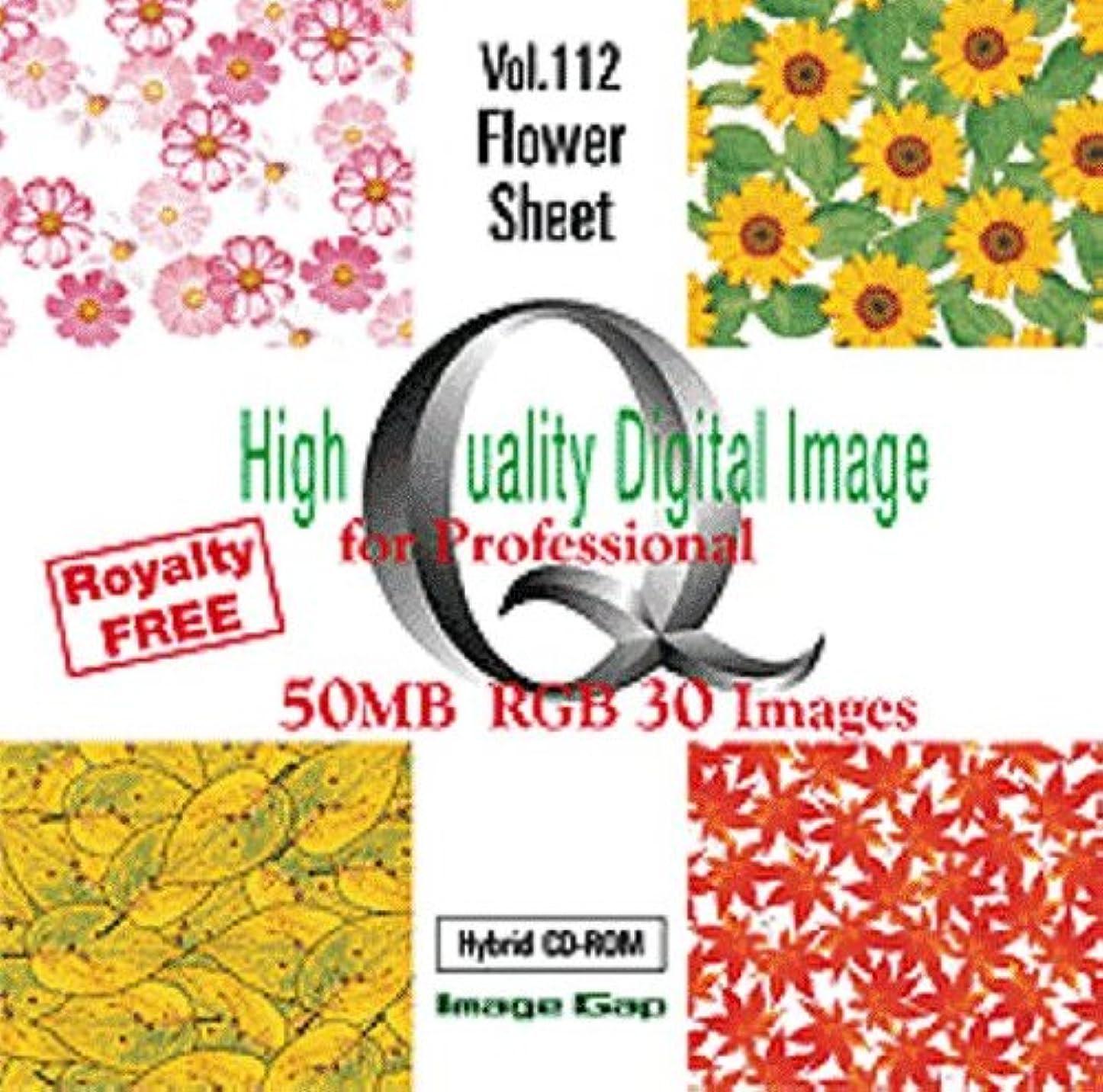 裕福な奪う余剰High Quality Digital Image for Professional Vol.112 Flower Sheet