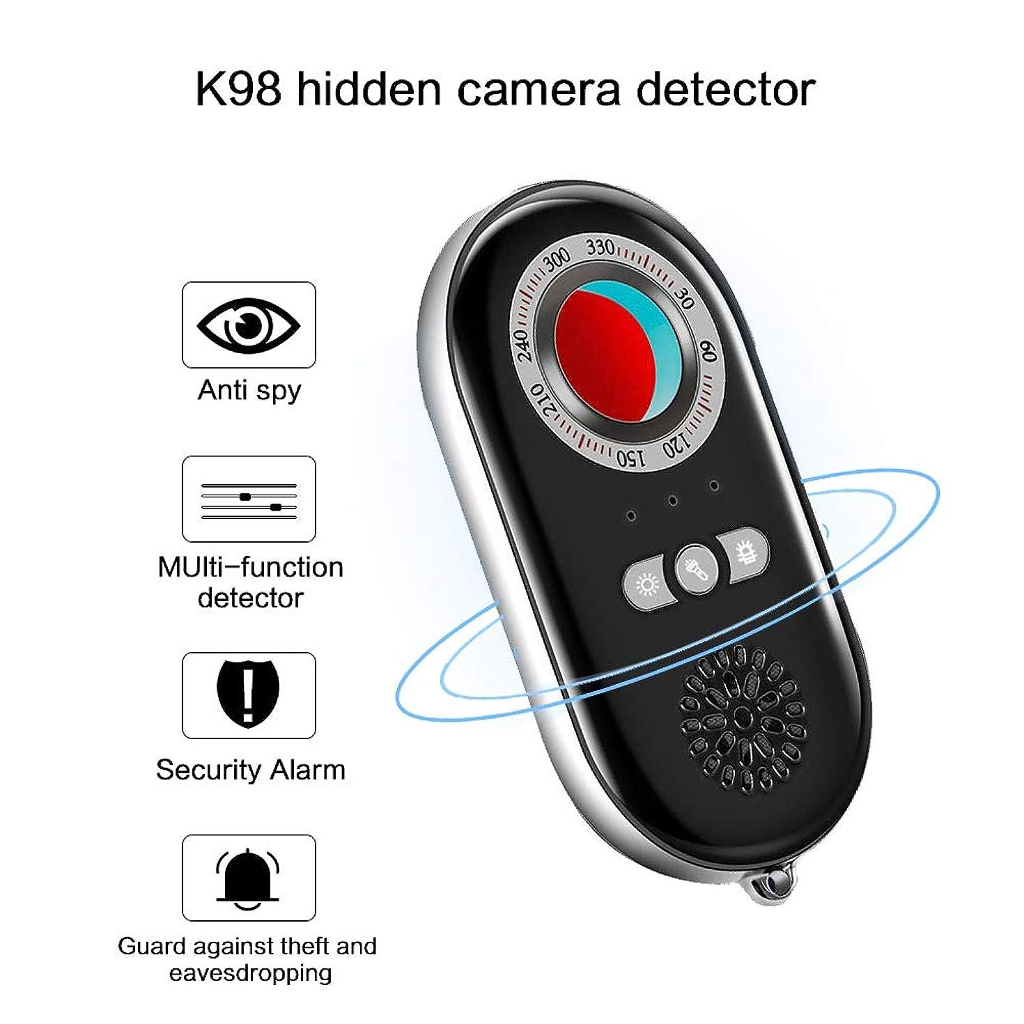 Amityke Anti Spy Hidden Camera Detector RF Bug Detector Wireless Signal Scanner, Personal Security Alarm Security Motion Vibration Sensorfor Travel Home Hotel
