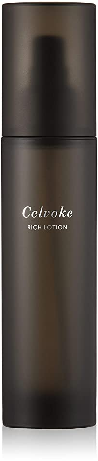 一握り作る海峡Celvoke(セルヴォーク) リッチローション 150ml