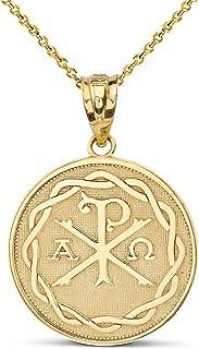 10k Gold Chi Rho Alpha Omega Symbol Medallion Round Pendant Necklace