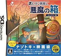 Friendly version of Professor Layton and the Diabolical Box
