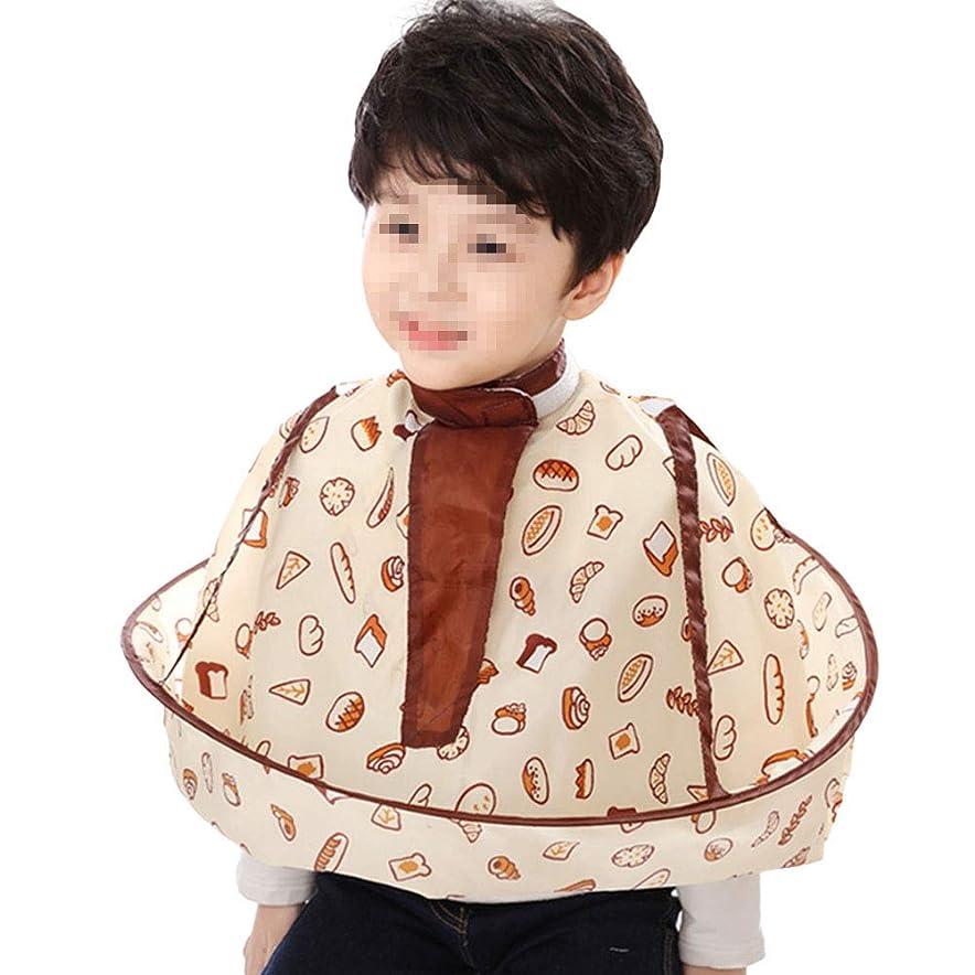 音声マイルヒギンズHealifty 子供のサイズS(パンパターン)のための防水のかわいいケープヘアカットキャッチャーエプロン