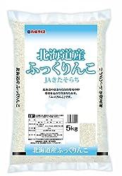 【精米】北海道産 JAきたそらち 白米 ふっくりんこ 5kg 平成30年産