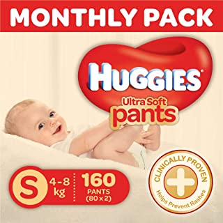 Huggies Ultra Soft Pants Diapers Monthly Pack, Small (160 Count)