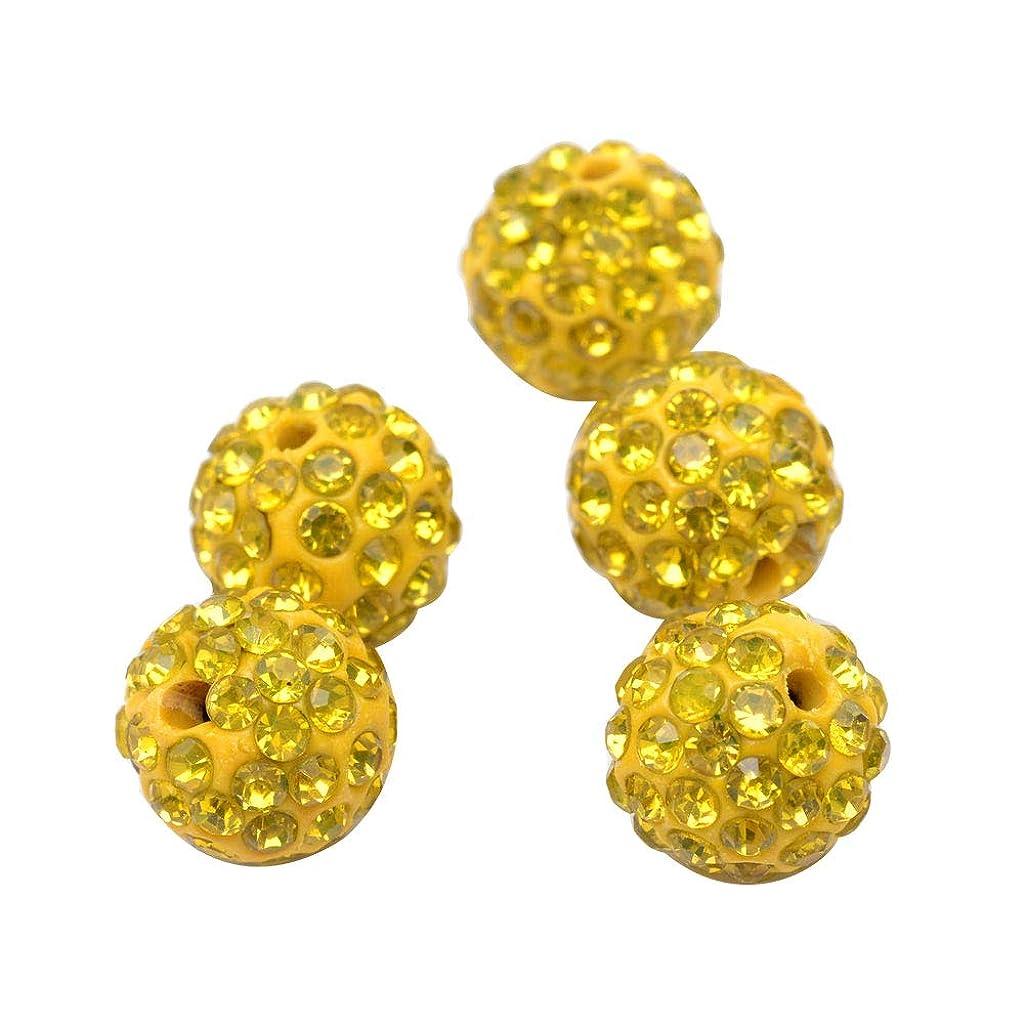 PH PandaHall 100pcs 12mm Crystal Rhinestone Shamballa Beads Pave Disco Ball Clay Beads Clay Rhinestone Beads for Jewelry Making - Yellow