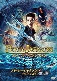 パーシー・ジャクソンとオリンポスの神々:魔の海[DVD]