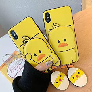 BONTOUJOUR iPhone XS Max Case, Super Cute Dancing Duck Case, PU leather Back TPU Frame with Card Slot - Duck-1