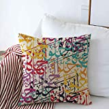 Decorative Throw Pillow Cushion Covers for Couch Calligraphy Grunge Backdrop Letter Arab Grungy Fashion Typo Abstract Calligraphic Style Decoration Linen Sofa Pillows Case 16x16 Inch