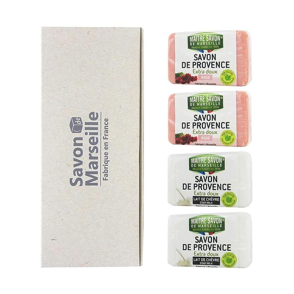 乳白階段ディスカウントマルセイユソープ 4SOAPS BOX ローズ&ゴートミルク
