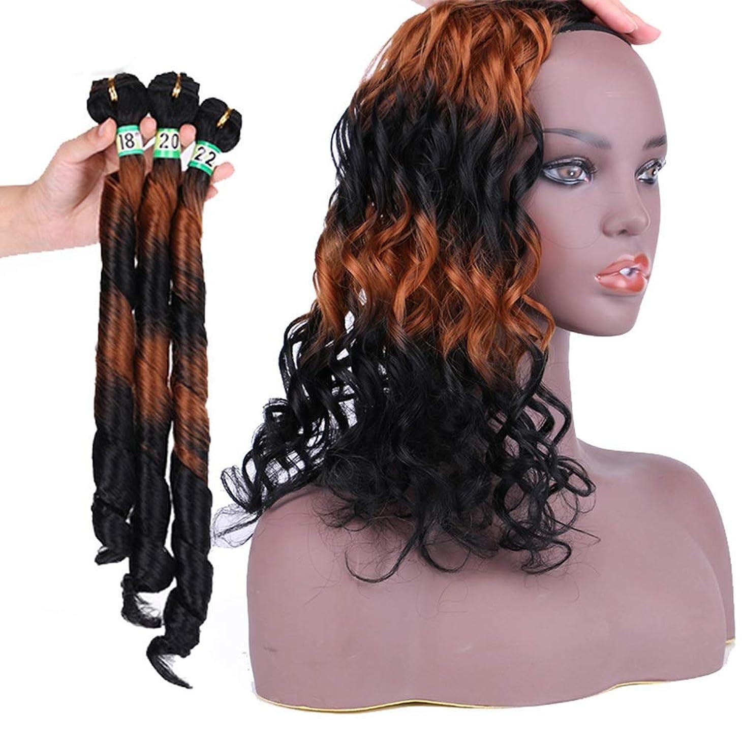 アラブサラボ打ち負かす合法Yrattary 3バンドル人工毛ブラジル春巻き毛の織り方拡張 - TT1 / 30#茶色がかった黄色の合成髪レースかつらロールプレイングかつら長くて短い女性自然 (色 : Brownish yellow, サイズ : 16