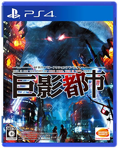 【PS4】KYOEI TOSHI JAPAN IMPORT