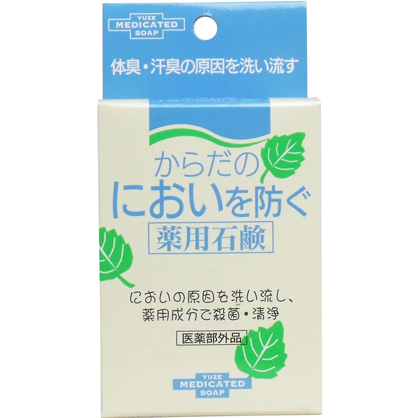安息農奴思われるユゼからだのにおいを防ぐ薬用石鹸 110g×6個セット