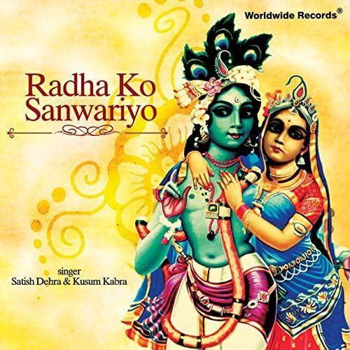 Satish Dehra & Kusum Kabra