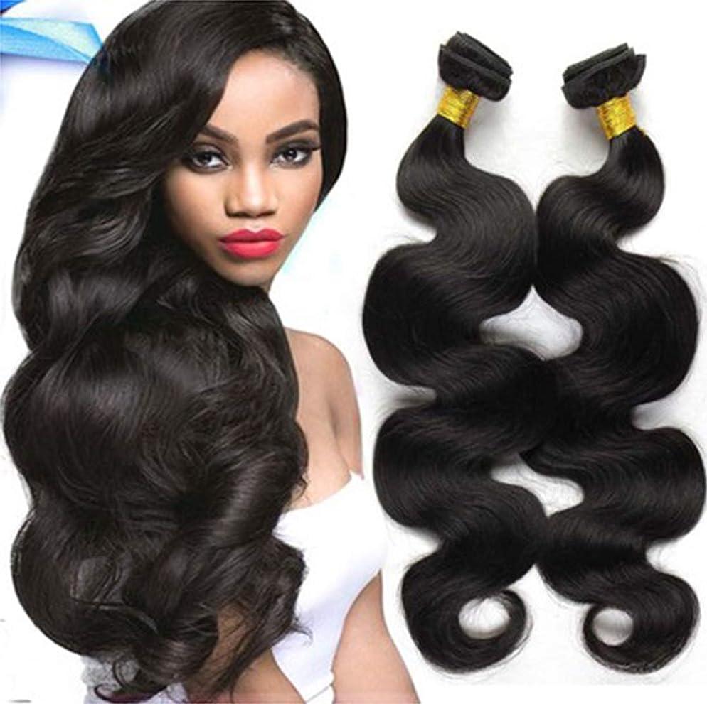 同封する相対サイズロイヤリティ女性8Aバージンヘアバンドル閉鎖ブラジル髪バンドル閉鎖ブラジル実体波閉鎖人間の髪の毛