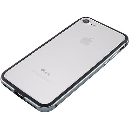 iPhone 8 / iPhone 7 アルミバンパー [ 衝撃吸収 2重構造 電波干渉無し ][ ワイヤレス充電 対応 ][ 簡単脱着 ネジ不要 ] [ ストラップホール ] アイフォン ケース, カバー, 耐衝撃 アルミ バンパー グレー