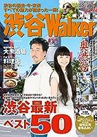 ウォーカームック 渋谷Walker 61806-54 (ウォーカームック 548)