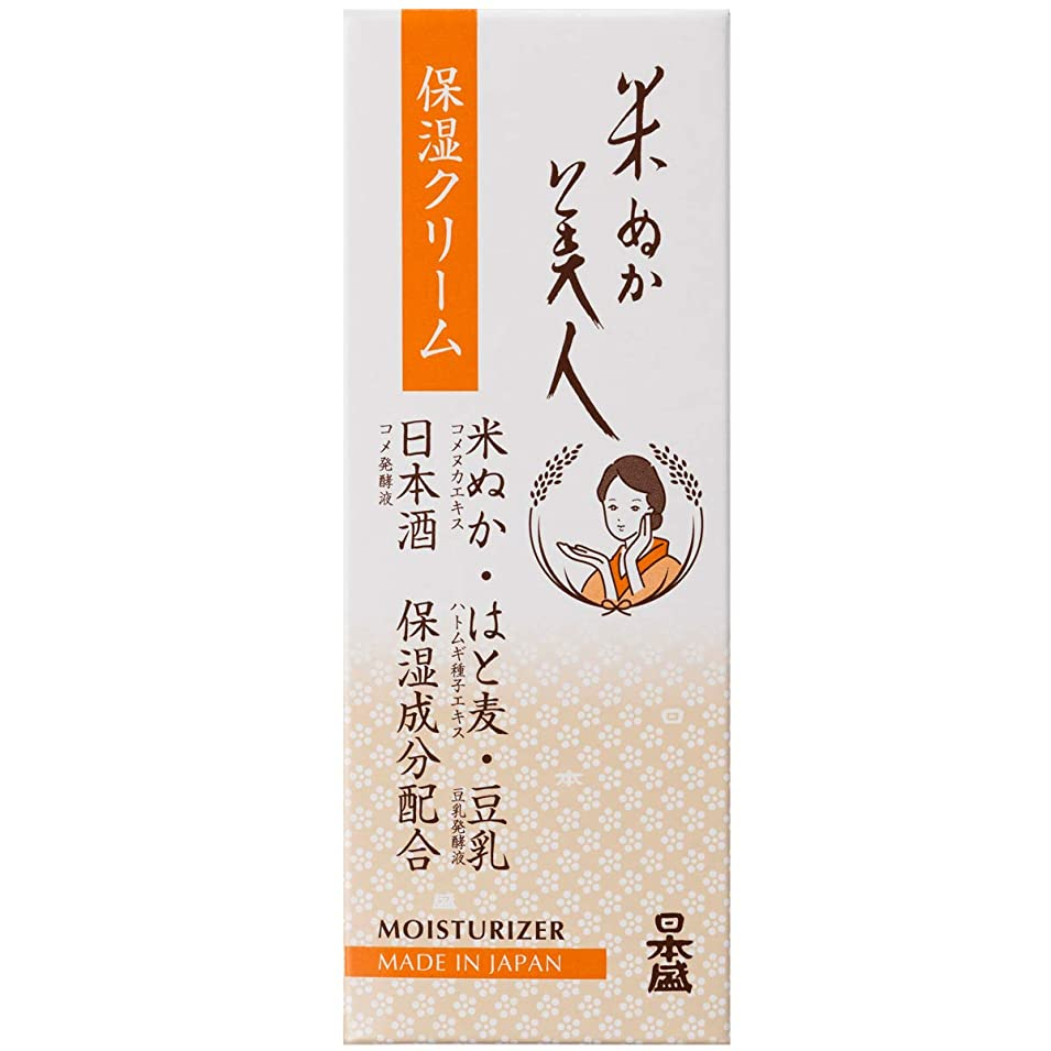 礼儀四回添加剤米ぬか美人 保湿クリーム 35g