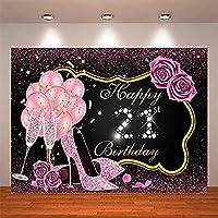 新しい7x5ftローズゴールドローズハッピー21歳の誕生日の背景キラキラフラワーハイヒールバルーン21歳の誕生日パーティーケーキテーブル写真スタジオの装飾バナー