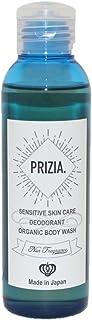 PRIZIA(プリジア)デリケートゾーン専用ソープ(無香料)