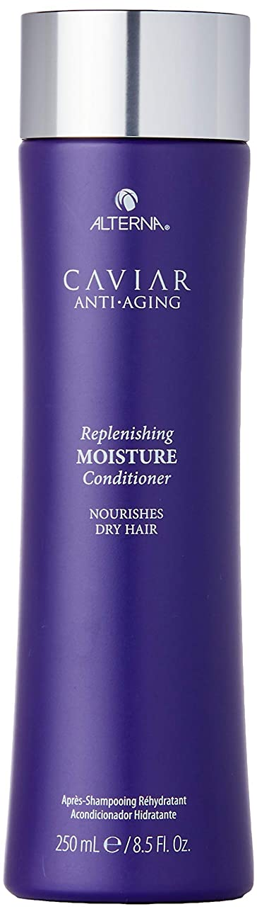 分析するパウダー味付けAlterna CAVIAR Moisture conditioner 250 ml direct from abroad