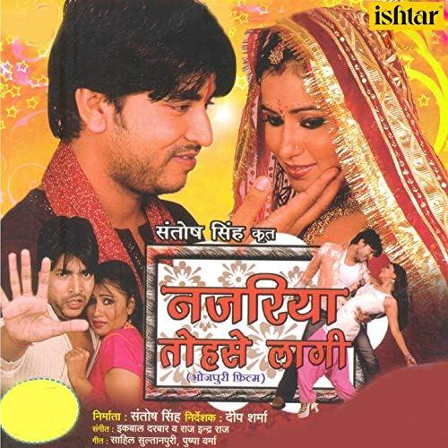 Iqbal Darbar & Raj Inder Raj