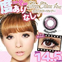 1dayカラコン 14.5mm エバーカラーワンデー ベイビーピンク ブラウン1日使い捨て1箱10枚入りカラーコンタクトEver Color 1day 【PWR】-2.00