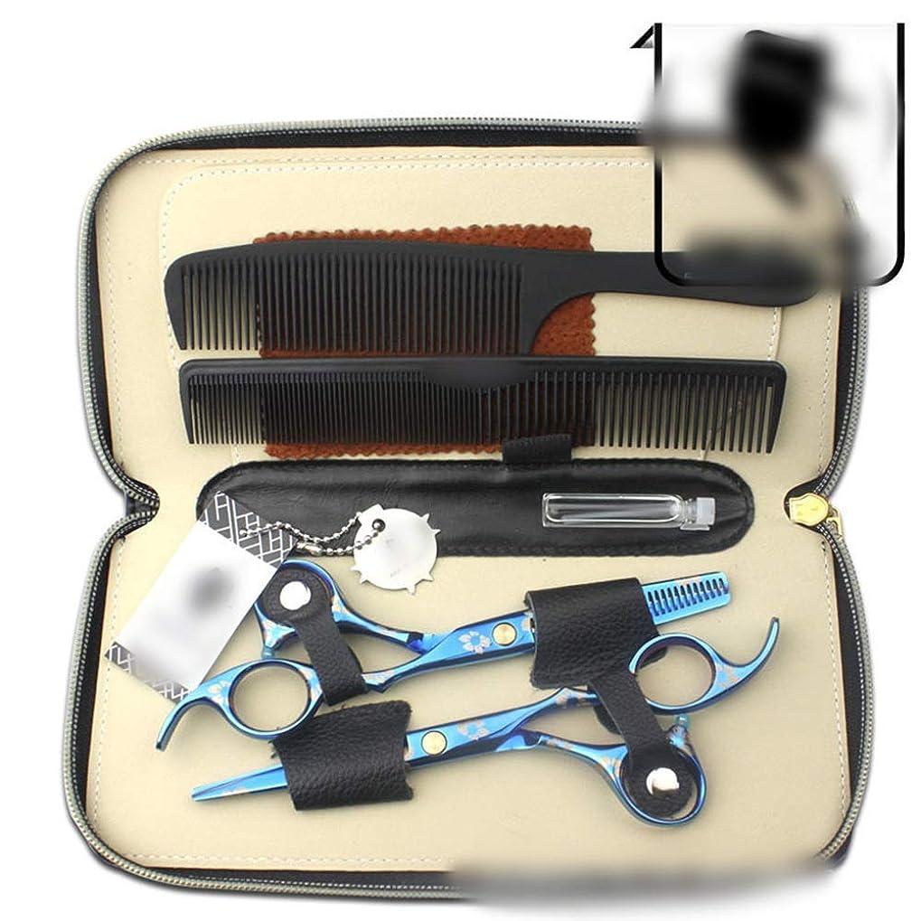 美容師たっぷりプログラム6.0インチのヘアカラーはさみセット、ブルーチェリープロ理髪ツールセット モデリングツール (色 : 青)