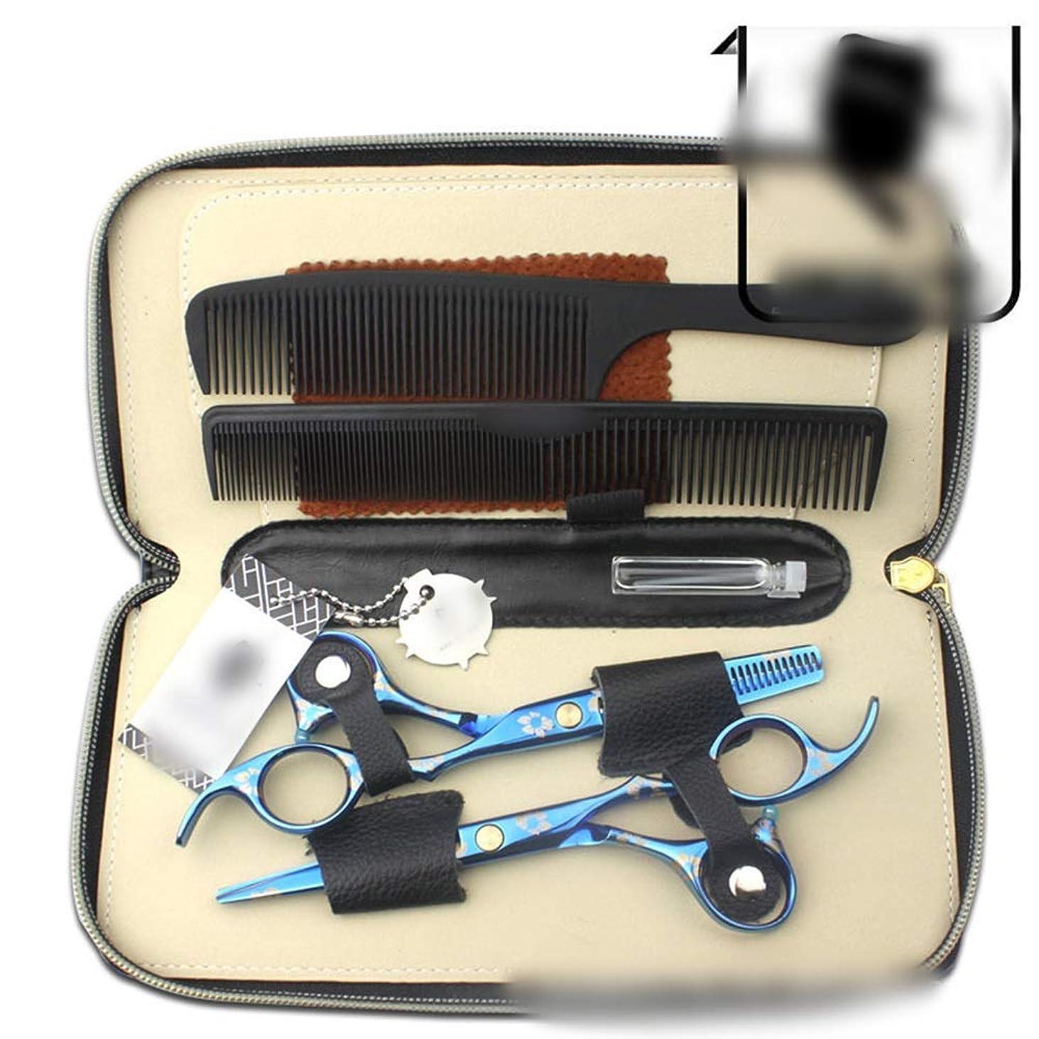 国歌活発前者6.0インチのヘアカラーはさみセット、ブルーチェリープロ理髪ツールセット ヘアケア (色 : 青)