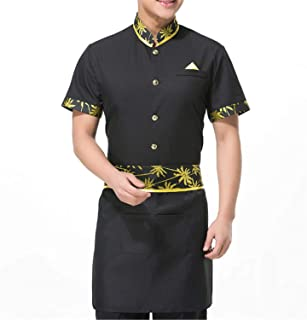 45ec718eb MRxcff Chef Uniform Hotel Waiter Overalls Work Wear Short-Sleeved Female  Western Restaurant Hotel Restaurants