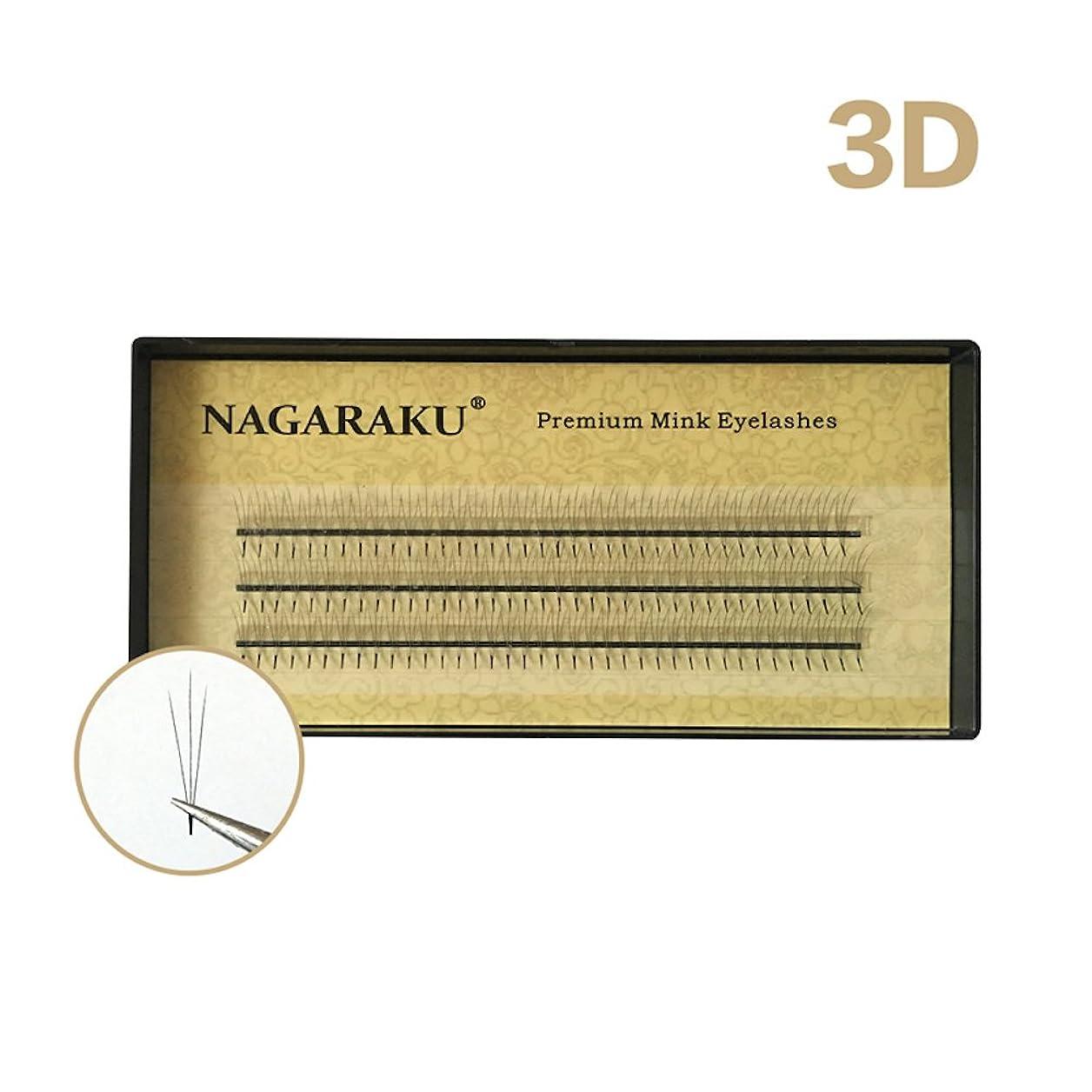 森林死包帯NAGARAKU 0.07mm3D高級ミンクまつげエクステフレア (C curl 9mm)