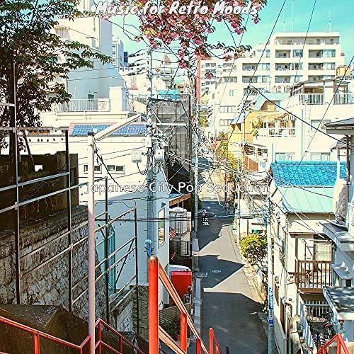 Japanese City Pop Seduction
