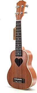 1PC Ukulele Sapele Love Guitar for Beginners Kids Music Beginner Full Sound and Clear Soprano Handcraft Ukele