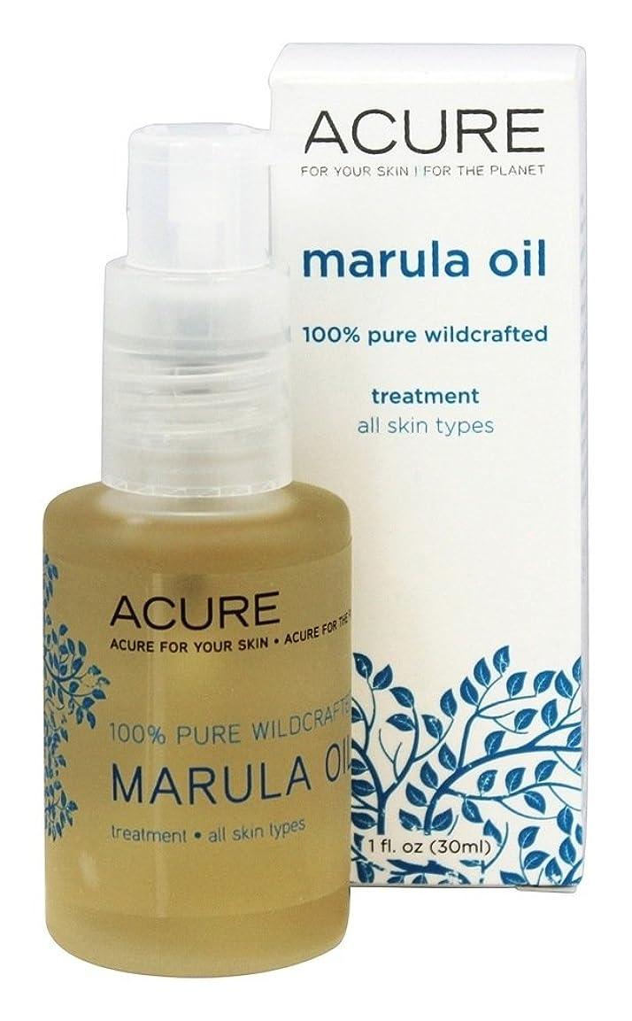 フェデレーションブルーム薬を飲むACURE - Marulaオイル - 1 オンス [並行輸入品]