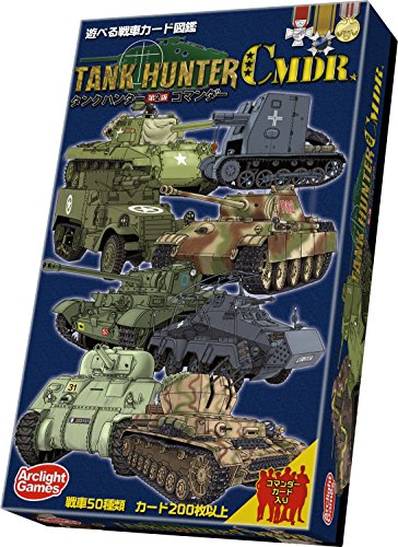 Tank Hunter second edition commander
