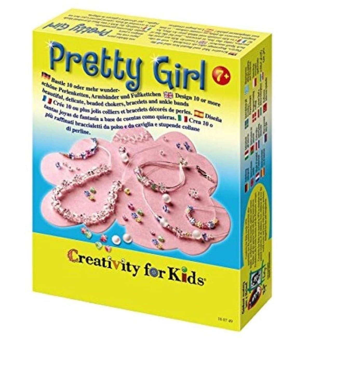 ファーバーカステル Creativity for Kids プリティ?ガールアクセサリーキット 180749