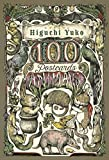 Higuchi Yuko 100POSTCARDS Animals Illustration Art Postcard Book Box