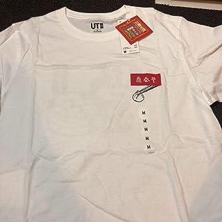 台湾UT 鼎泰豐 ディンタイフォン Tシャツ ユニクロ10周年記念
