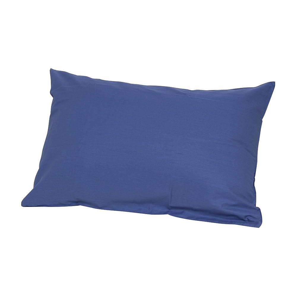 学者マキシムパンツ東京西川 枕カバー ネイビー 90X45cmのサイズの枕に対応 ワイドサイズ 日本製 綿100% 無地 吸水性 耐久性 ボーテ PTG2054902NV