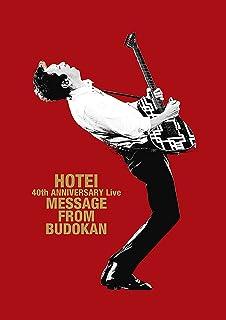 "【HOTEIオリジナル・扇子付】 布袋寅泰 40th ANNIVERSARY Live "" Message from Budokan "" 【 (通常盤) Blu-ray盤 】(2BLU-RAY)"