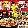 50種類から選べる 韓国ラーメン オトッギ ジンチャンポン 130g 眞チャンポン麺 진짬뽕 よりどり5,000円以上送料無料