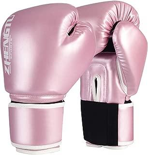 ZTTY ボクシング グローブ PUレザー ラテックスコットン 通気性 テコンドー 格闘技 空手用手袋 スパーリンググローブ 4色