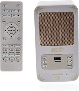 High Voice Quality Quran Speaker with Wireless Contral -SQ-669