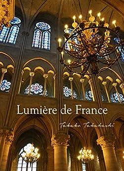 [高橋 貴子]のLumière de France  〜ルミエール デ フランス〜