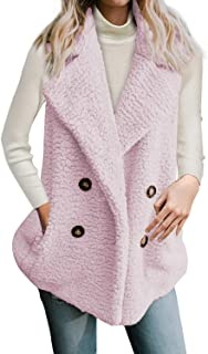 sleeveless winter coat