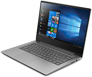 【Windows10 Home搭載】Lenovo Ideapad 330S:Core i5-8250U搭載モデル(14.0型 FHD/8GBメモリー/256GB SSD/Windows10/Officeなし/プラチナグレー)【レノボノートパソコ...