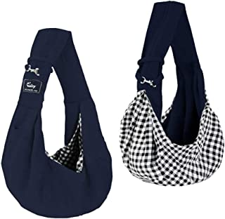 CUBY Dog and Cat Sling Carrier – Hands Free Reversible Pet Papoose Bag - Adjustable - Soft Pouch and Tote Design – Suitabl...